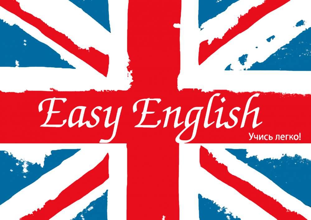 14 советов о том, как быстро выучить английский язык